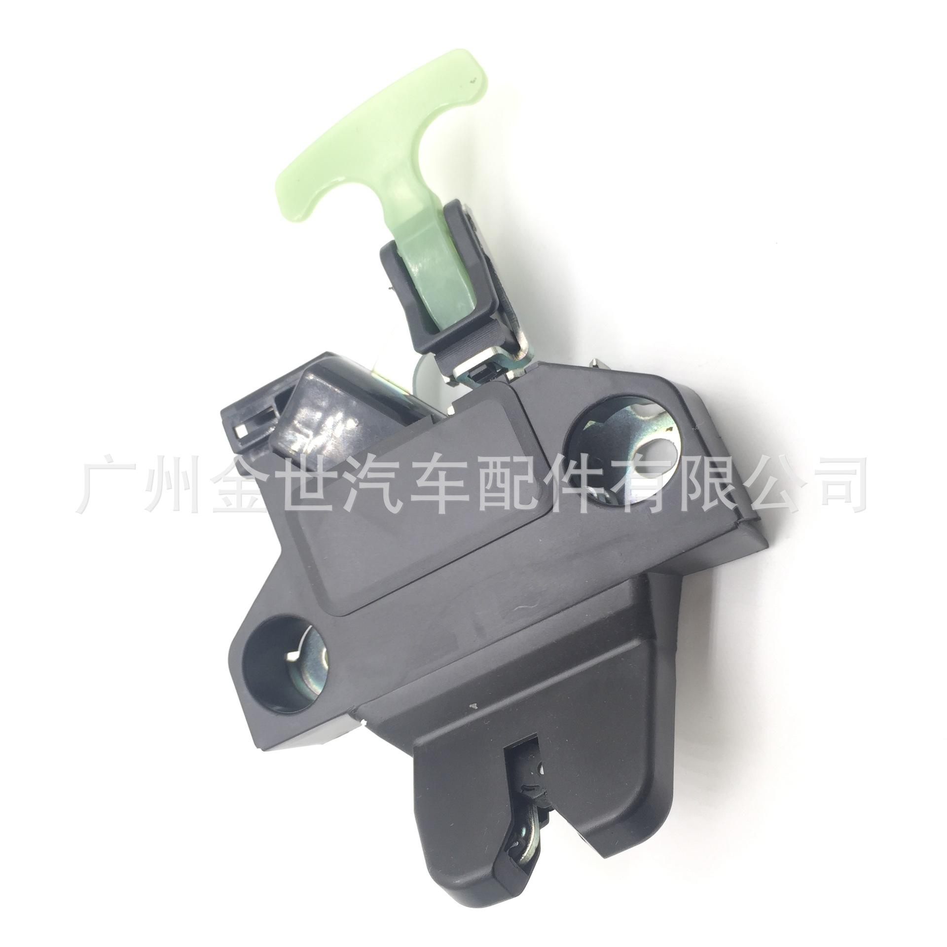 工厂直销:适用于丰田 卡罗拉 尾门锁机 备箱尾门锁块64600-02040