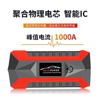 多功能汽车应急启动电源 12v 汽车应急电源车载强劲版打火器