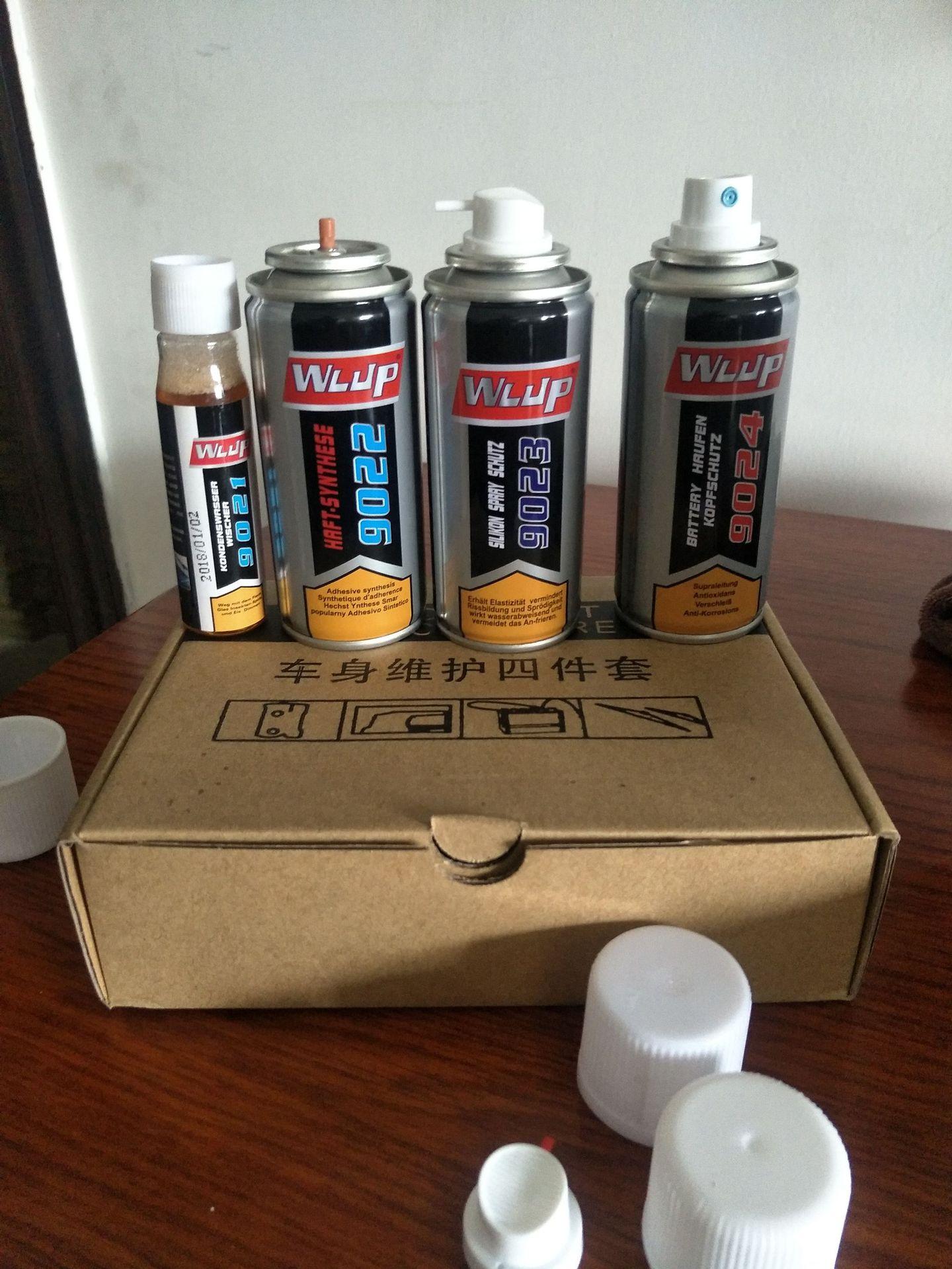 车身养护四合一养护套装 车身保养4合1 橡胶保护剂 液体油脂