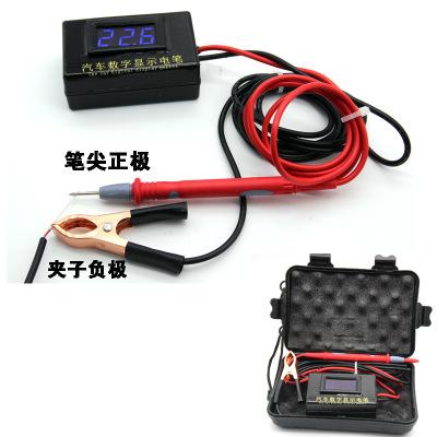 汽车电压测试c5V12V24V-100V汽车电瓶车客车电压显示测试电笔