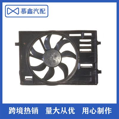 适用于大众高尔夫7电子扇5Q0 121 205S/AF散热器风扇5Q0121205SAF