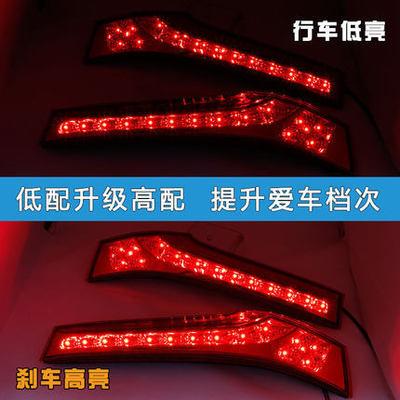 14-18款新飞度潮跑LED尾灯后立柱改装日版GK5警示后杠行车刹车灯