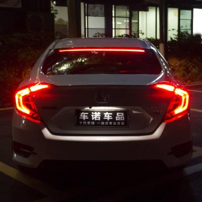 汽车通用刹车灯条led警示灯防追尾后尾灯爆闪高位刹车灯条贴改装