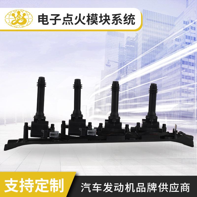 厂家直销汽车电子点火模块系统总成K00165023 2.2T/2.3T北汽动力