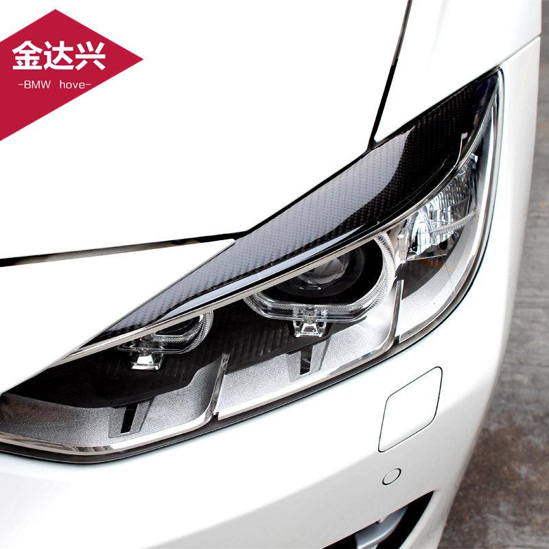 适用13-19款3系碳纤维灯眉改装f30 320li大灯灯眉装饰条外饰改装