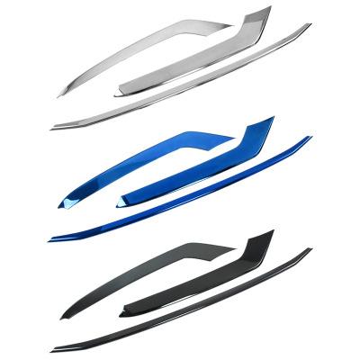 17-19款新奥迪A4L运动款前杠装饰条 前唇保险杠防刮条防擦条 改装