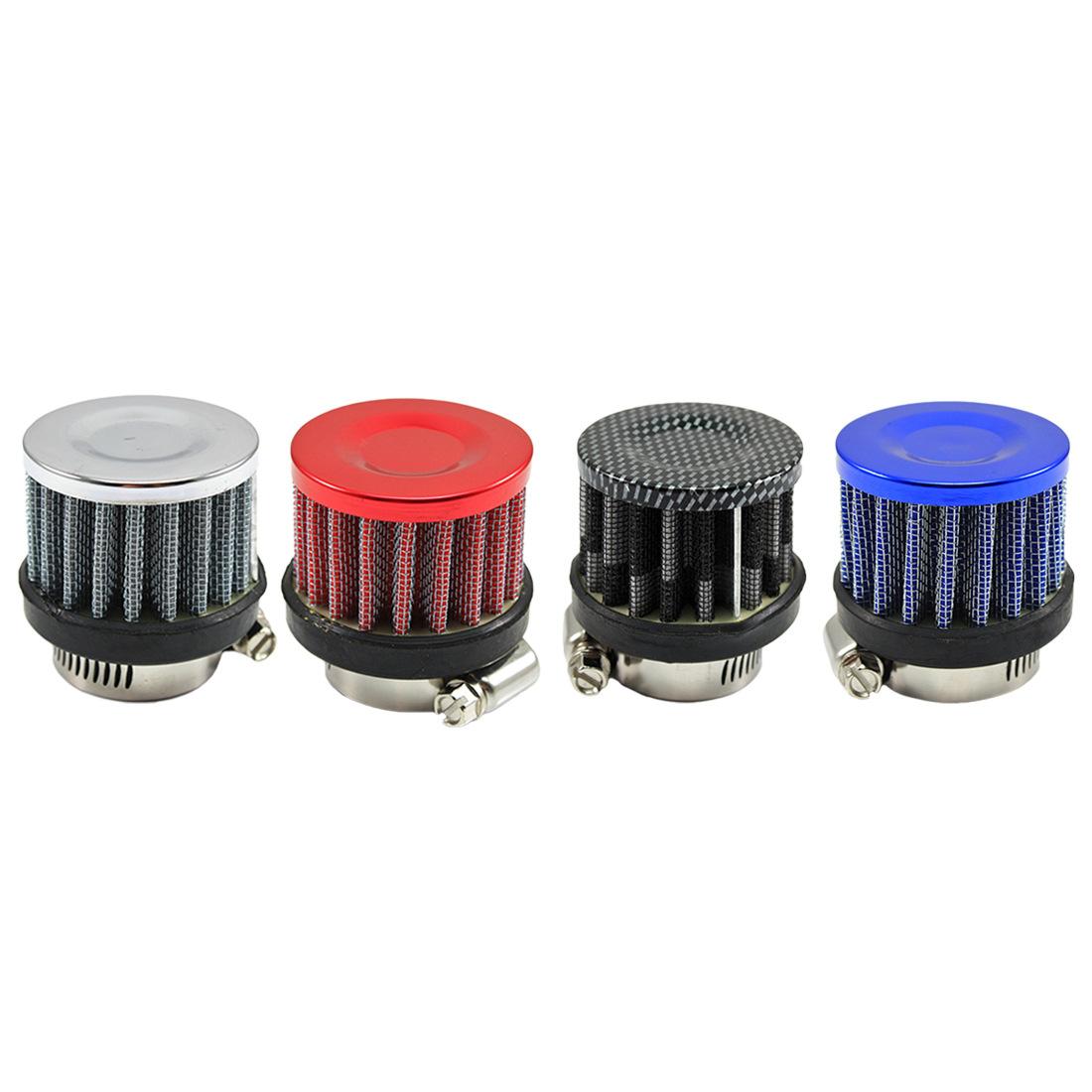 现货热销25mm小冬菇头空气滤清器改装小空滤二次进气汽车过滤器