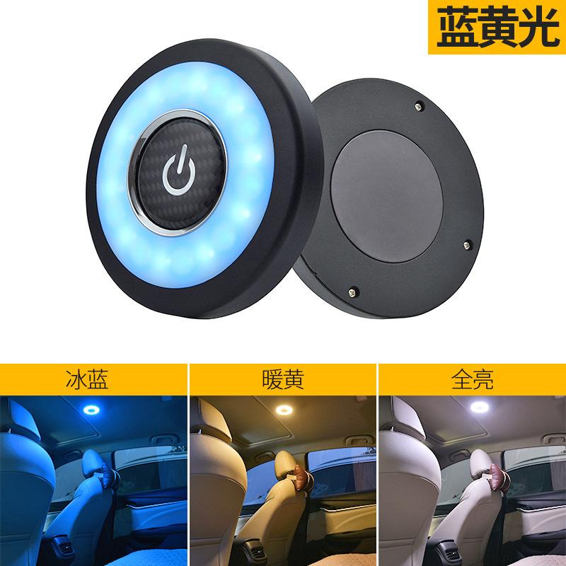 厂家直销 汽车阅读灯led车内灯照明灯后排车载吸顶灯后备箱车顶灯