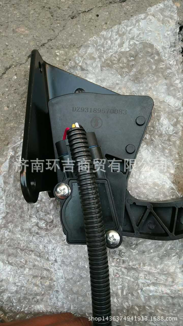 供应陕汽德龙驾驶室油门踏板DZ93189570083电子油门天然气厂家