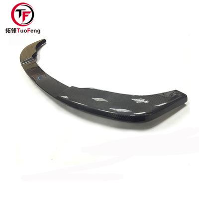 适用于宝马X4系F26改3D款碳纤维前唇 汽车前脸保险杠改装件