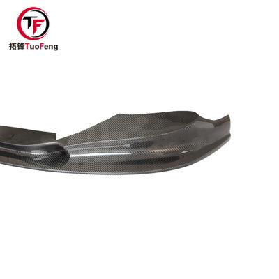 适用于宝马X5M X6M F85 F86碳纤维3D款前唇 汽车前杠前脸改装件