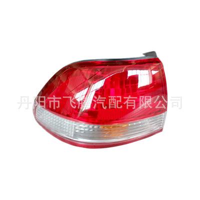 工厂直供 适用于2000款本田雅阁后尾灯 直灯 弯灯 外贸 量大从优