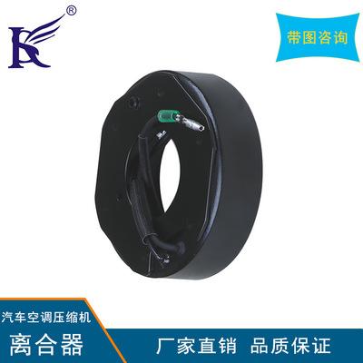 牡丹江富通海马骑士汽车空调压缩机配件 泵头电磁离合器 磁吸总成