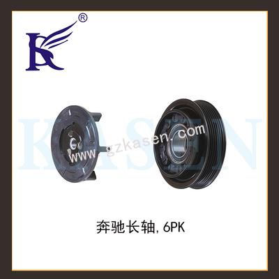 适用于奔驰/宝马/奥迪吸片汽车空调电磁离合器配件吸盘