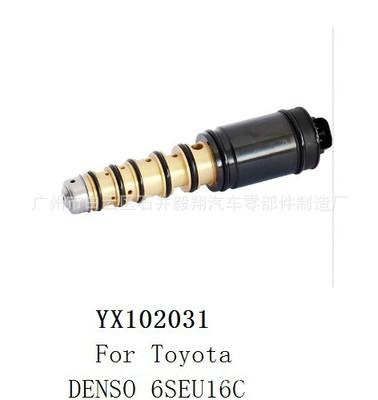 汽车空调压缩机配件 丰田雅力士电磁阀 电子控制阀 变频阀 电控阀