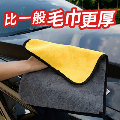 洗车擦车布专用毛巾超强吸水擦无痕内饰清洁双面珊瑚绒加厚不掉毛