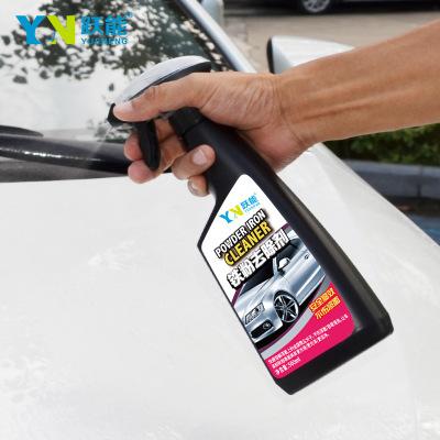 汽车铁粉去除剂车身强力去污除锈剂漆面专用锈点清洁剂铁锈清洗剂