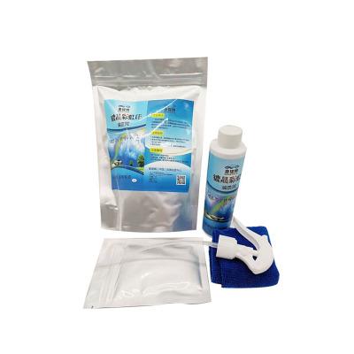 镀晶清洗剂除彩虹印汽车前挡风玻璃清洁剂去除油膜去污清洗套装