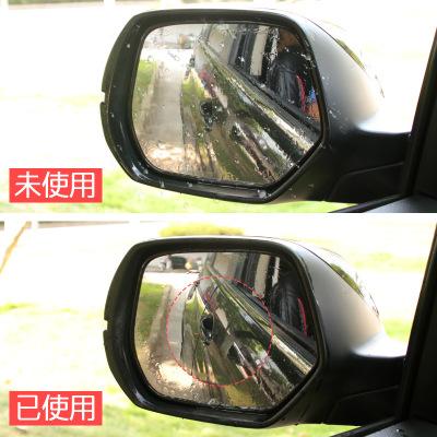 汽车后视镜防雨膜倒车镜防雾膜防水镀膜纳米贴膜现货批发一件代发