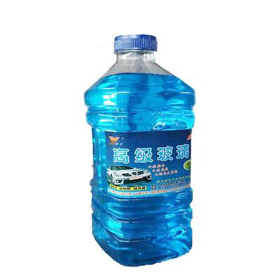 汽车用玻璃清洁剂夏季车用雨刷精雨刮水清洁去污汽车玻璃水