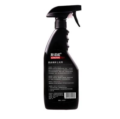 汽车内饰清洁用品斯诺威真皮保护上光剂 真皮去污剂 去污上光
