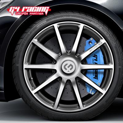 汽车G4卡钳罩套改装铝合金鲍鱼壳AP刹车定制轮毂运动饰配件喷漆