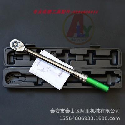 可调扭力扳手公斤扳手扭矩快速扳手带表盘扳手电喷共轨喷油器维修