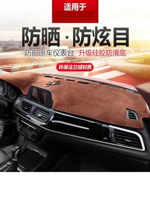 适用05-18款新丰田12代老皇冠仪表盘避光垫中控工作台遮阳防晒垫