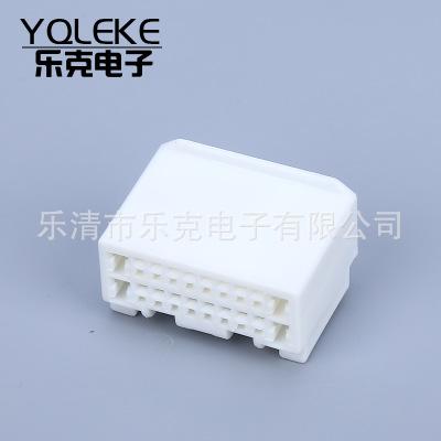 大量供应 DJ7201L-1.0.2.2-11.21型护套20孔汽车接插器端子 大量