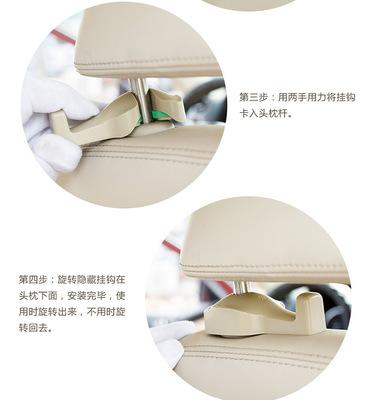 隐藏式汽车挂钩座椅背置物挂钩头枕创意挂钩车载多功能车用挂钩