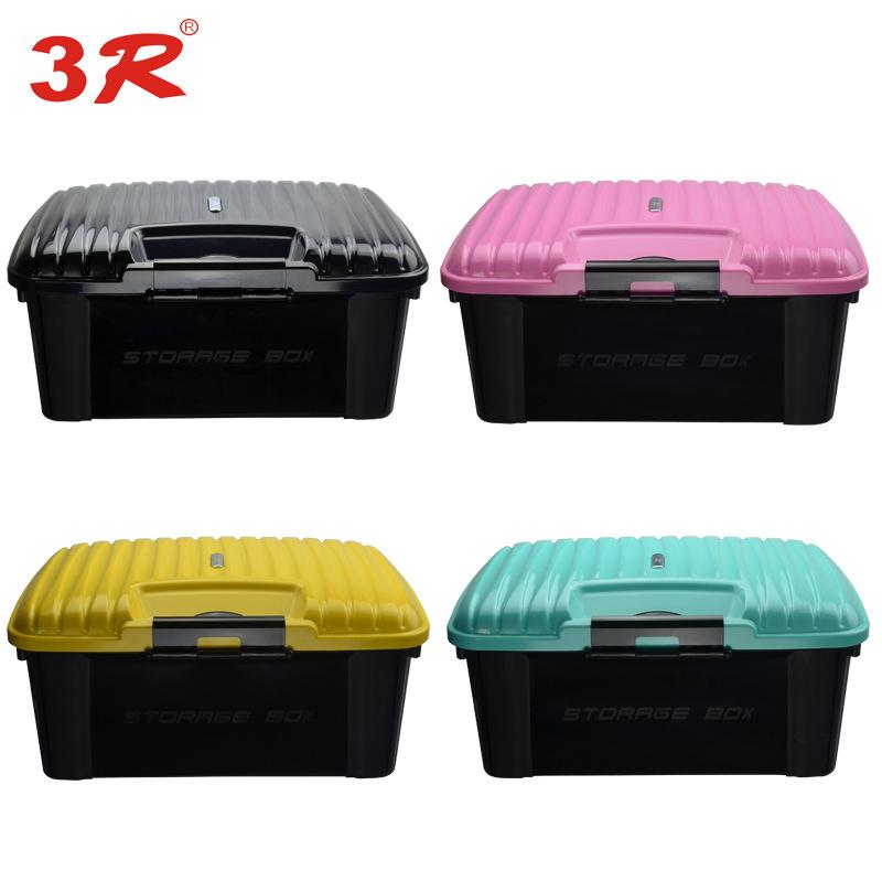 3R车载汽车后备箱收纳整理密封置物箱环保杂物箱车家两用储物箱