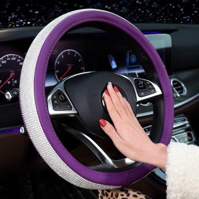 韩国时尚水晶镶钻满钻水钻带钻把套女士四季可爱满钻汽车方向盘套