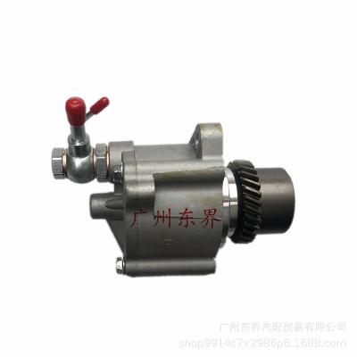 厂家直销:适用于VIGO 1KZ 1KD 2KD 发动机真空泵 29300-67020