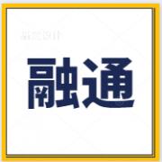 深圳市融通汽车用品制造有限公司