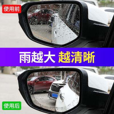 后视镜防水贴膜倒后镜雨天防雨防雾炫目保护贴纸汽车倒车镜防水膜