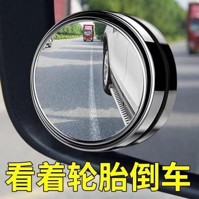 厂家代发汽车后视镜小圆镜玻璃360度可调超清倒车镜反光镜盲点镜