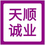 北京天顺诚业汽配有限公司