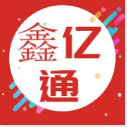 北京鑫亿通汽配销售中心