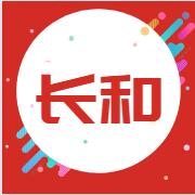 北京长和发展科技