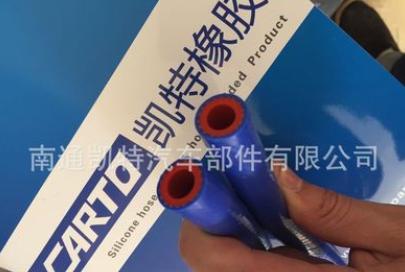 现货供应优质橡胶管汽车橡胶管耐高温黑色橡胶管多色可选可定制