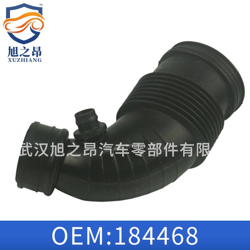 适用宝马1系F20F21纯空气管道3系F30软管进气总管OEM 13717597586