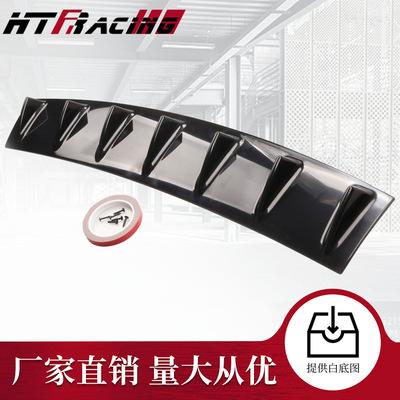 汽车通用改装通用ABS保险杠底盘导流板通鲨鱼鳍后扰流板