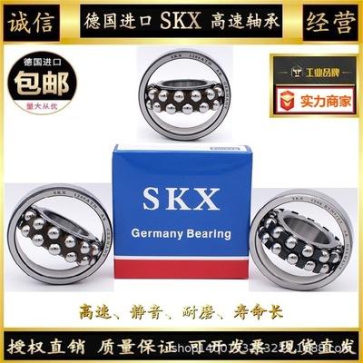 德国SKX高速轴承 3202-2RS1 ZZ 高速双列角接触轴承 15*35*15