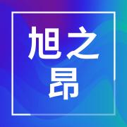 武汉旭之昂汽车零部件有限公司