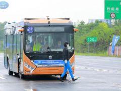 中通客车完成新L4级智能驾驶客车开发