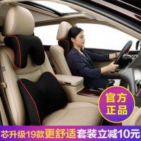 新款汽车头枕脖子记忆棉枕头靠枕靠垫腰靠套装车内用品车用护颈