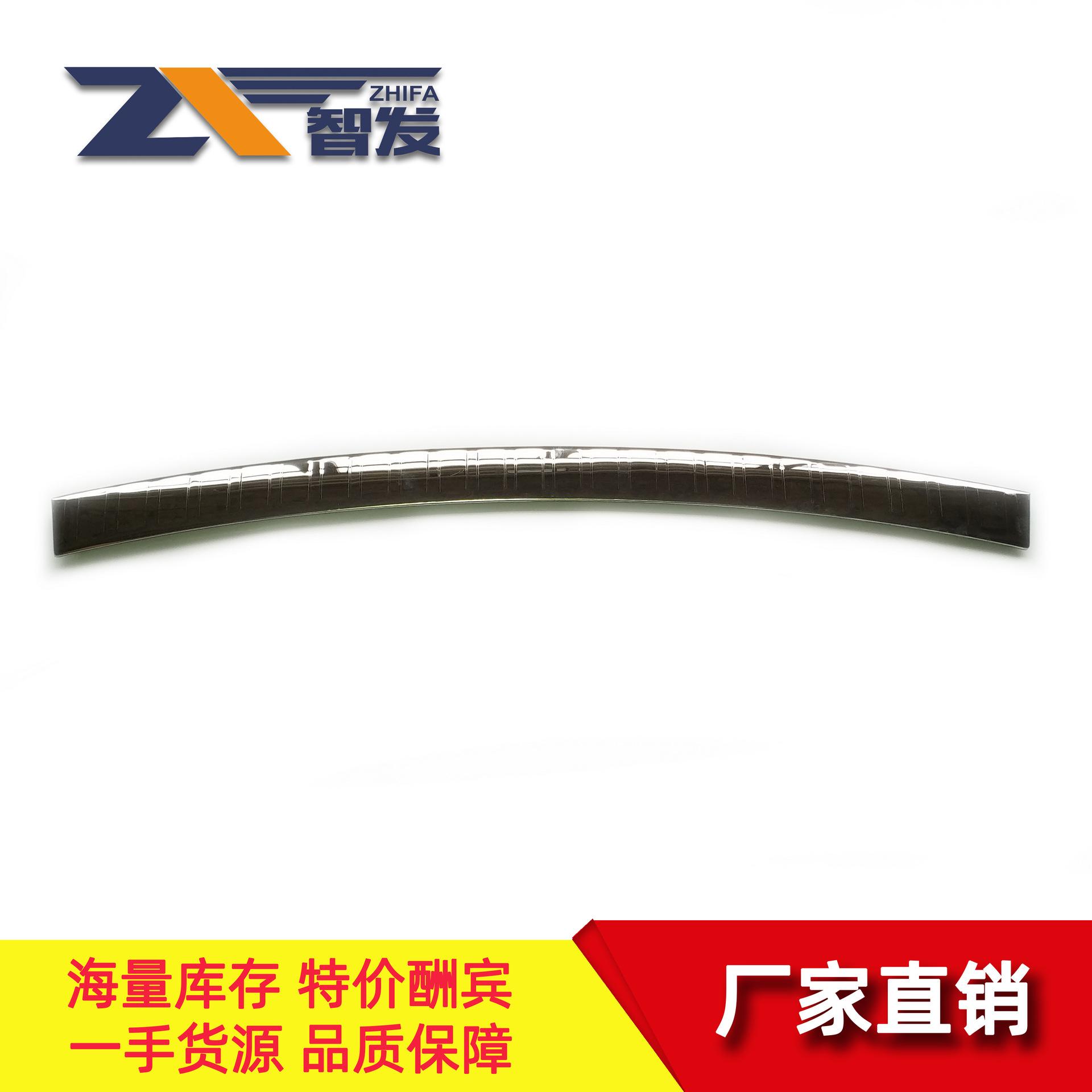 后保险杠踏板不锈钢后杠装饰不锈钢条适用于长城哈弗H6运动板