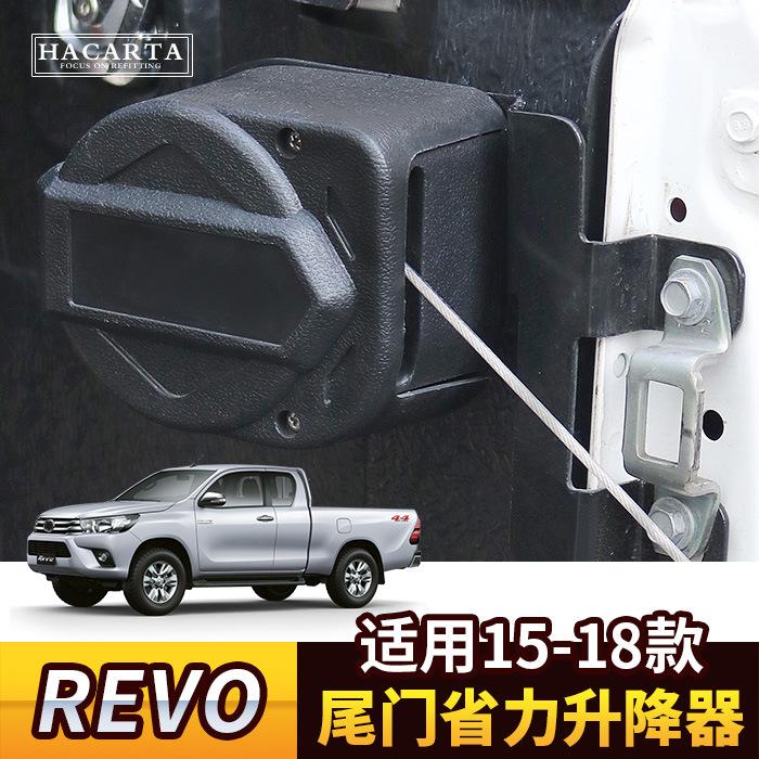 海拉克斯hilux REVO后尾门升降器皮卡改装助力杆货箱省力缓降拉绳