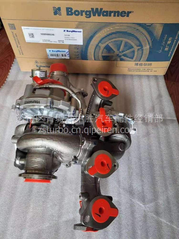 长城哈弗H9柴油2.0T双级涡轮增压器10009880246 1118100xED61-02