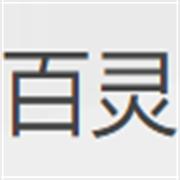 南京百灵商贸有限公司